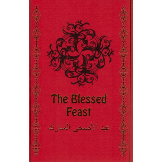 The Blessed Feast