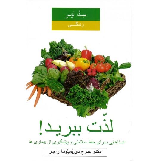 Gesundheitsbuch