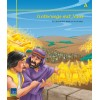 """Studienheft """"Unterwegs mit Jesus"""", Zyklus A, 3. Viertel, Teilnehmer"""