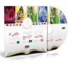Faszination Glaube (1 DVD)